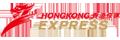 Fluggesellschaft HK express